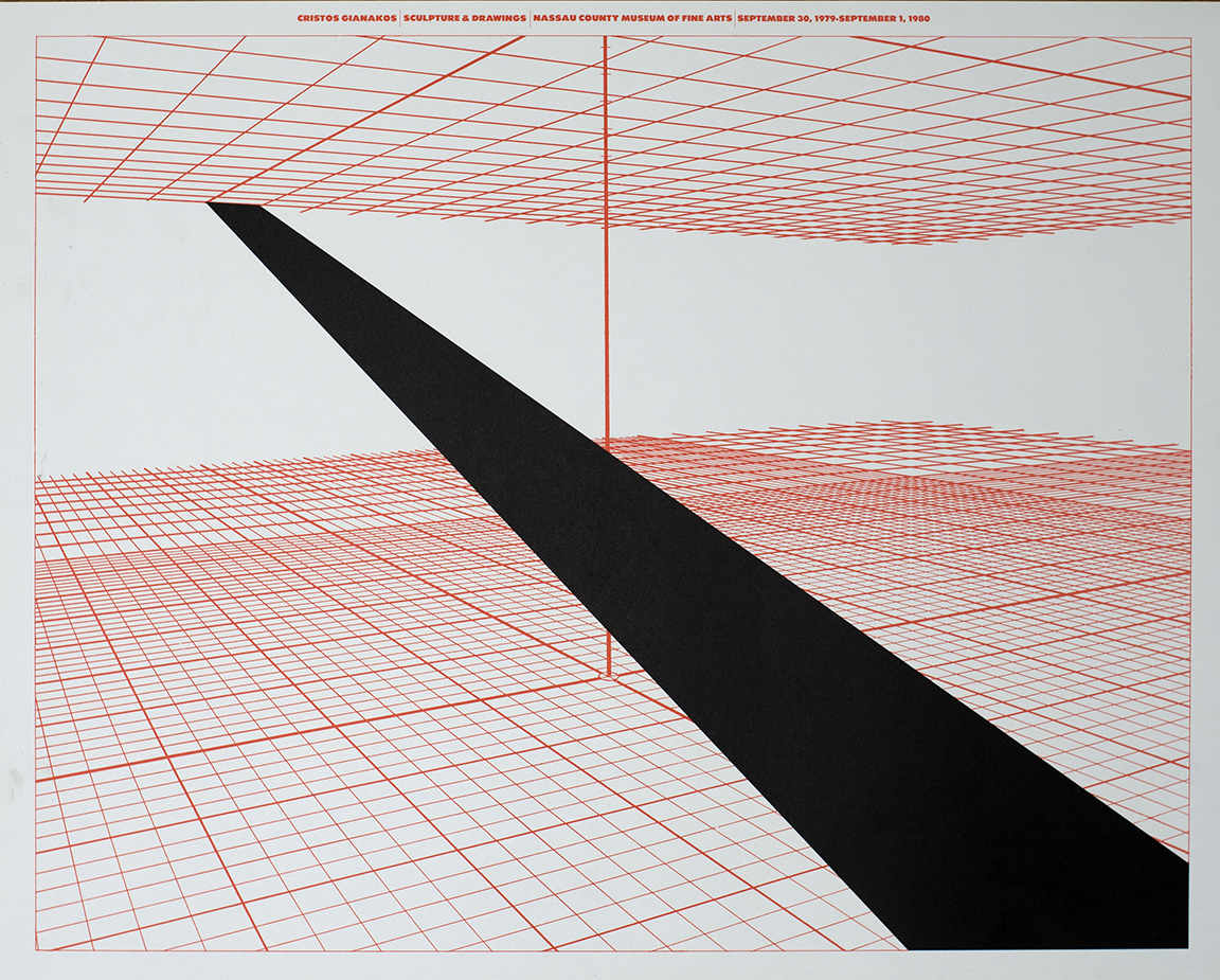 Red grids form a three dimensional space with a black line stretching through them against white background.