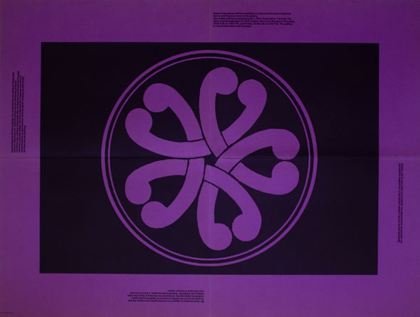 A symmetrical flower shape made of organic curves inside a circle, against a black rectangle on a deep purple blanket