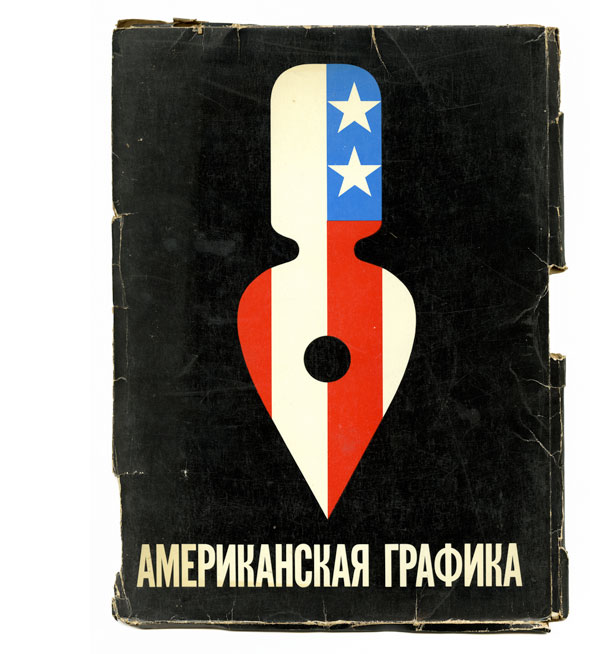 A photo of a black tattered box with a Graphic of a pen nib in the colors of the American flag against a black background. Text is underneath in white in a different language.