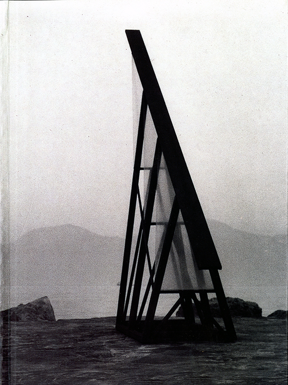 Black and white image of a contemporary sculpture.