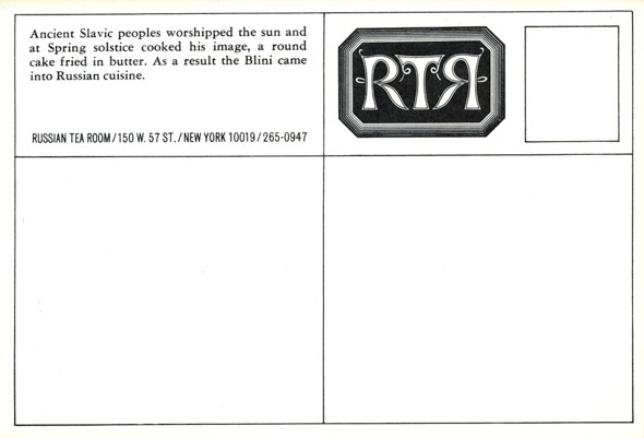 Blank side of a postcard with a Blini information fact, and an RTR logo.