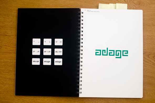 "Spread of two graphics; left is a white grid of square, each square has text graphics, against black background; right is teal text reading Adage in a blocky, curly font, reading ""adage"" against a white background"