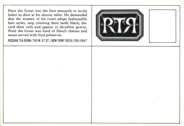 Blank side of a postcard with a Peter the Great information fact, and an RTR logo.