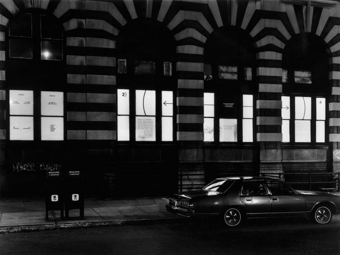 The SVA Tribeca gallery, 1980