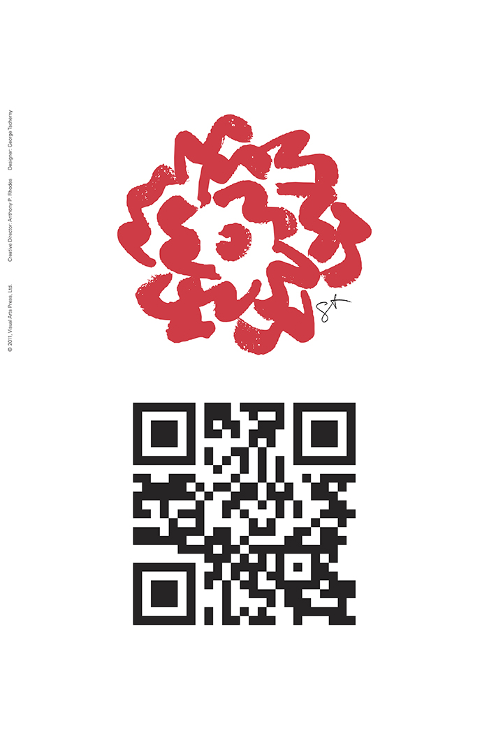 A large red SVA logo appears vertically atop an equally large QR code against a white background.